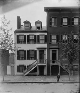 300px-Mary_Surratt_house_-_Brady-Handy
